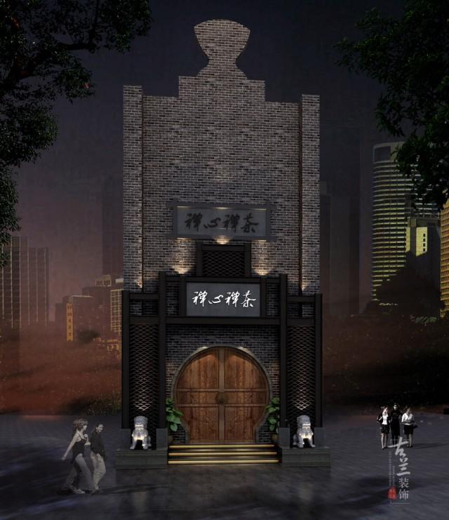 项目名称:禅心禅茶茶艺馆。 项目地址:成都市科华北路四川大学西门。