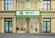 吉林咖啡厅设计公司 珲春啡域咖啡厅