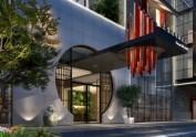 安康酒店设计公司|逸生活精品酒店设