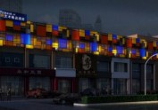 滨州五星级酒店设计公司|遇尚艺术主