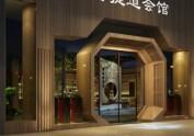 成都茶楼设计|菩提道茶艺体验店设计