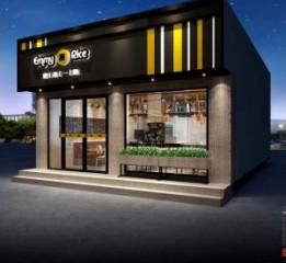 镇江餐厅设计装修公司|爱米一族快餐