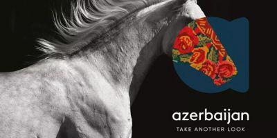 阿塞拜疆推出全新国家品牌形象的相关图片