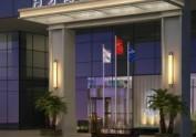 【月牙湖酒店】—福州酒店设计丨福州