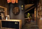 【素弥素食餐厅】—南宁餐厅设计丨南