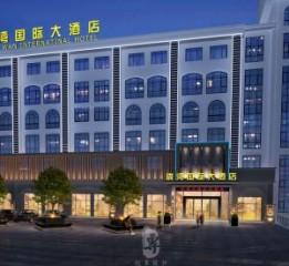 泷湾国际大酒店设计案例效果图|武汉
