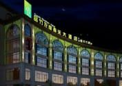 品竹大酒店设计效果图,上海主题酒店