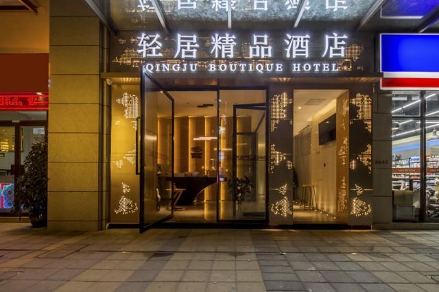 项目名称:轻居精品酒店; 项目地址:云南省昆明市博鼎第7街区8栋;