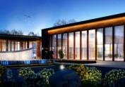 自贡酒店设计公司|航城国际花园酒店