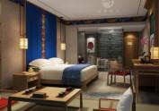 凉山度假酒店设计|九黄湾国际温泉度