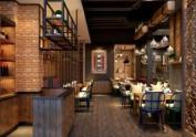 内江餐厅设计装修公司||五味真火烤鱼
