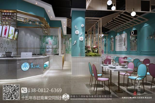 眉山主题餐厅装修设计公司|虞小妖主题餐厅装修效果图
