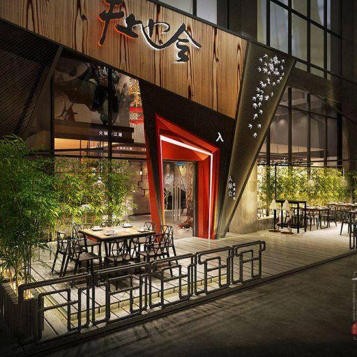 广州火锅店设计的头像