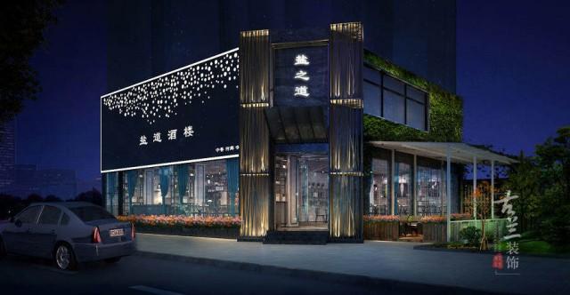 项目说明:该项目位于成都玉林北路,甲方想打造一家具有特色的酒楼,针对的消费群体也是年轻的消费群体。设计上以铁艺、木质元素搭配绿植为主。根据项目合理规划各个功能分区造型、软装选取上都有不同,满足不同人的不同喜好和需求,增加客户在这里的体验感。