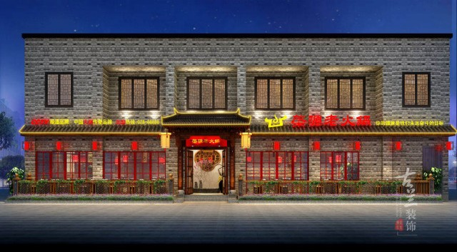 项目名称:棨源老火锅店(金琴店) 项目地址:成都市金琴路121号