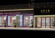 【迷你川香餐厅】长沙餐厅设计,长沙