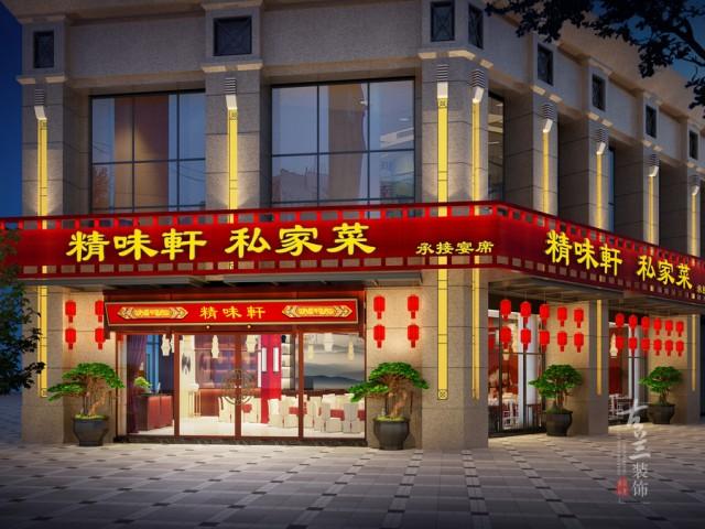 项目名称:成都精味轩私家菜 项目地址:成都市双流区东升镇商都路98号