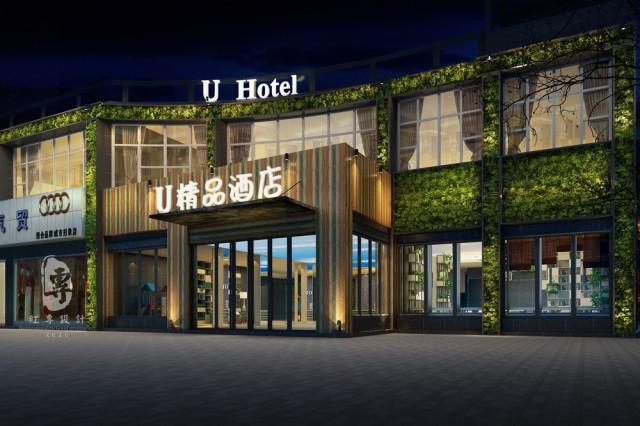 项目名称:三鑫(U)精品酒店  项目地址:四川省遂宁市大英县卓筒大道352号( 谭府私坊菜楼上)