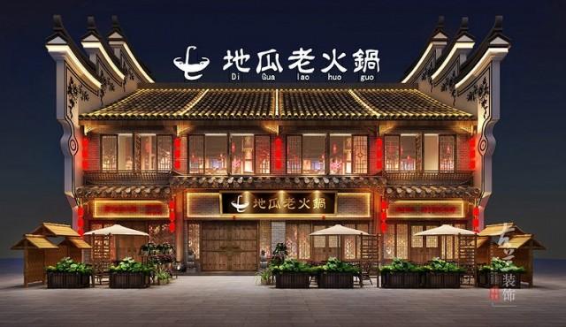 项目名称:地瓜老火锅店(永州店)