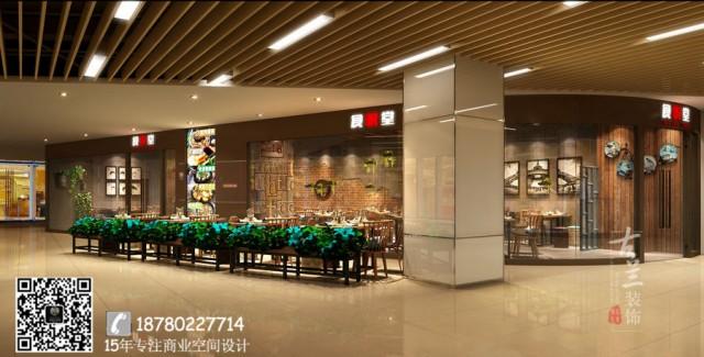 西安专业餐厅设计公司案例|食悦堂餐厅装修效果图,项目名称:食悦堂餐厅(富力天汇店) 项目地址: 成都市青羊区顺城大街289号2层2010号