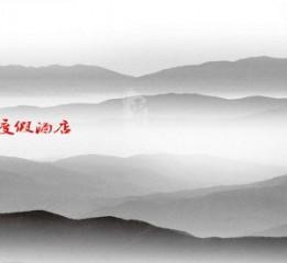 【众生国际度假酒店】武汉酒店概念设