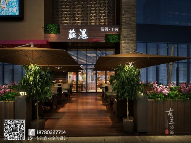 兰州专业餐厅设计公司|兰州餐厅设计|兰州餐厅施工,项目名称:藕遇餐厅,项目地址:成都市高新区盛安街139号1层
