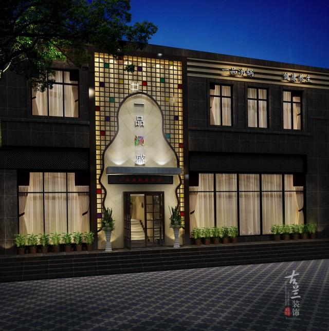 项目名称:广元一品汤盛汤锅店 项目地址:四川省广元市石器路10号