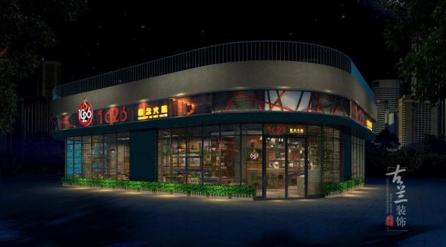 项目名称:1026概念火锅店 项目地址:成都市银泰城商场 餐饮丨酒店丨设计和施工就找成都古兰装饰:183-2852-9916