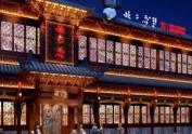 青岛火锅店设计_中式火锅店风格设计