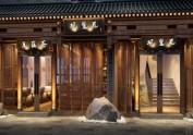 西宁茶楼设计公司|观慧苑茶楼设计案