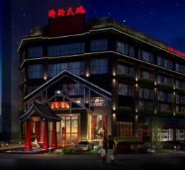 广东五星级酒店设计公司|醉卧天地酒