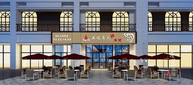 项目名称:五味真火烤鱼吧 项目地址:成都市建业路26号M广场背后  餐饮|酒店|设计与施工就找成都古兰装饰-17311404808