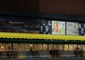 成都咖啡厅设计 | ETC咖啡厅设计案例