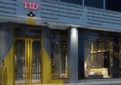 成都咖啡厅设计|TID咖啡馆设计案例