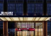 南充酒店设计 | E国际精品酒店设计案