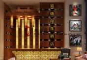 佛山五星级酒店设计公司|蜀语印象酒