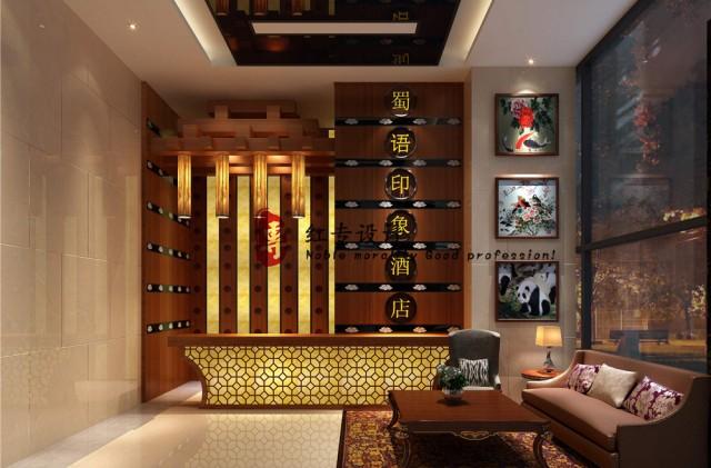 项目名称:蜀语印象酒店  项目地址:成都市天府三街