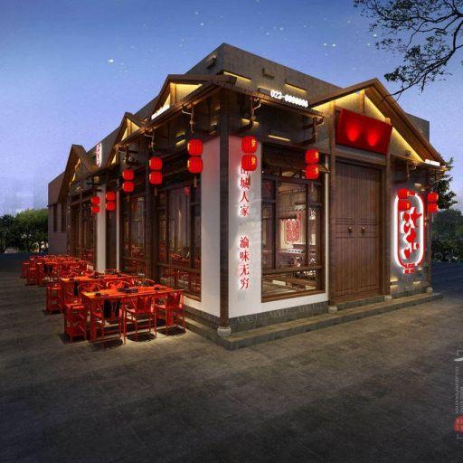 重庆火锅店设计