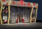 【牛牛场鲜货】—重庆火锅店设计公司