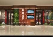 【美厨老爹餐厅】—重庆餐厅设计丨重