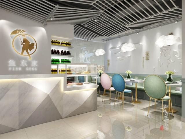 项目地址:鱼东家藤椒酸菜鱼餐厅 项目名称:成都市成华区339一楼