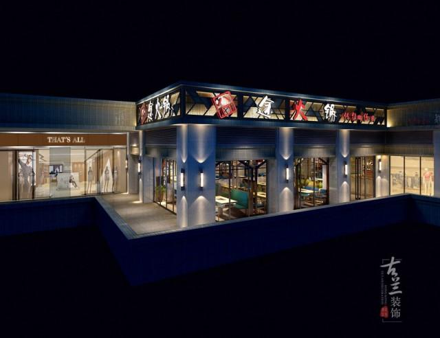 项目名称:合能锦城囧途火锅店 项目地址:成都市合能锦城商场2楼 餐饮|酒店|设计与施工就找成都古兰装饰