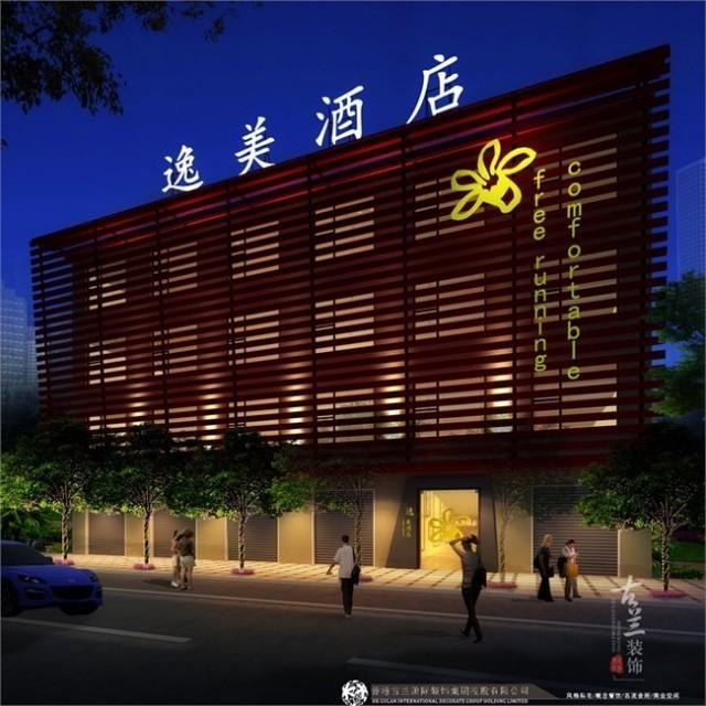 项目名称:金堂逸美主题酒店 项目地址:成都市金堂县幸福路253号(赵镇政府旁) 餐饮丨酒店丨设计和施工就找成都古兰装饰