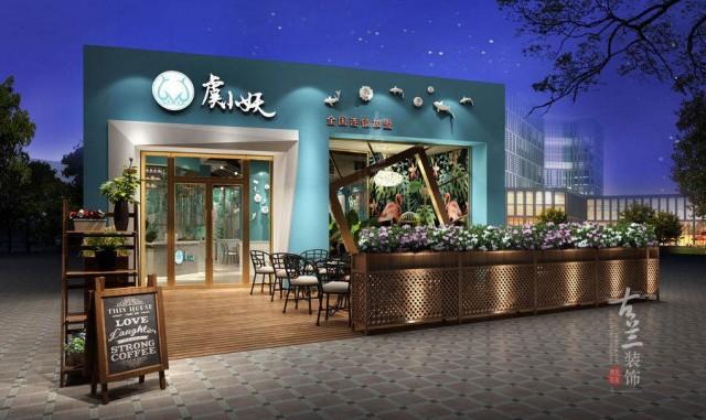 项目名称:虞小妖主题餐厅 项目地址:成都市金牛区金泉街道蜀西路9号