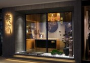 【素弥素食餐厅】—重庆餐厅设计丨重