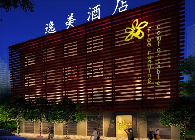 项目名称: 逸美酒店