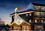 雅安精品传统文化酒店设计|雅安酒专