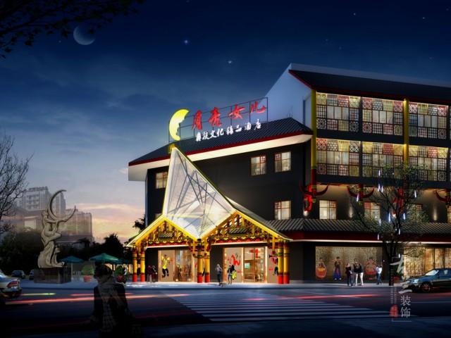 酒店设计无论是选择西方艺术还是中国艺术,都得取其精华去其糟粕,创新性地运用这种风格文化,古兰设计的主题酒店在选择传统文化风格元素时,就要为酒店塑造出传统文化的魅力和吸引力,让传统文化在主题酒店当中得到无限的延展性,设计中出一个属于主题酒店自己的发展之路。 现在的人们都喜欢新鲜的事情,追求新意但是这只是对于他新鲜事物而言,而酒店设计恰恰相反可以选择传统元素来设计酒店,这样做的好处就是以原有的传统文化为基础,这样的设计更能体现出酒店的魅力以及对传统文化的瞻仰,这样做好处就是在无形中获得了在客人的好感。 主题酒店设计传统文化古老而久远,不同时代的主题有着不同的影响力,而酒店就要选择好这些特色化的元素风格,创新并运用到酒店设计当中去,要把不同时期的传统文化,通过酒店的艺术形式、功能运用、视觉表现等表现出来,把这些具有特别的风格和酒店环境氛围结合起来,打造出特色化的主题酒店。//精品文化酒店设计案例//专业酒店设计公司-【联系电话:182****3947<微信>】雅安市:雨城区,荥经县,石棉县,芦山县,宝兴县,名山县,汉源县,天全县酒店设计。