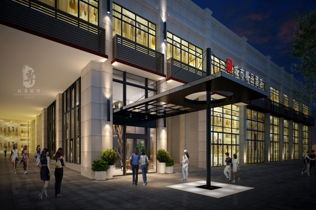 项目名称:@城市精品酒店(艾途)  项目地址:贵州省瓮安县红军路锦美时代广场