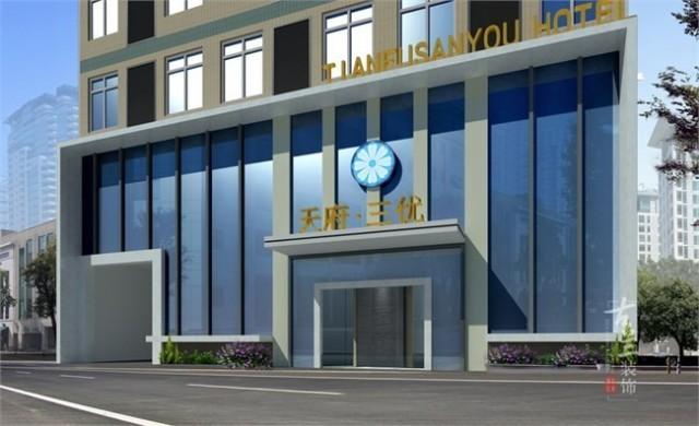 项目名称:天府三优精品酒店 项目地址:成都市天府新区 餐饮丨酒店丨设计和施工就找成都古兰装饰